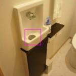 トイレ手洗い器(スリムタイプC) 排水部分が気になる方へ(見た目)