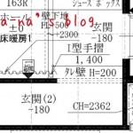 Web内覧会19  玄関横土間!(リベンジ編)