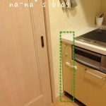 一条キッチン  IH下の端の収納…