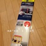 カップボード 水蒸気対策(おにくさんの真似(^^;)