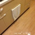 一条キッチン シンク下収納はこのように使用してます