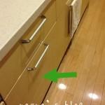 一条キッチン 余分な棒…