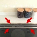一条キッチン グリルを余り使わない人にはオススメ…です