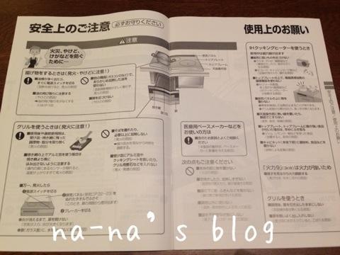 20140720-033117.jpg