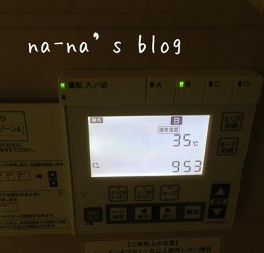 20140723-101641.jpg