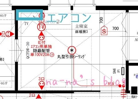 20140807-140247.jpg