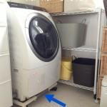 洗濯機を台に載せておいて良かった小ネタ