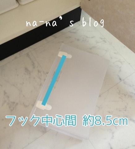 20140812-102301.jpg