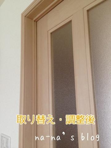 20140830-124409.jpg