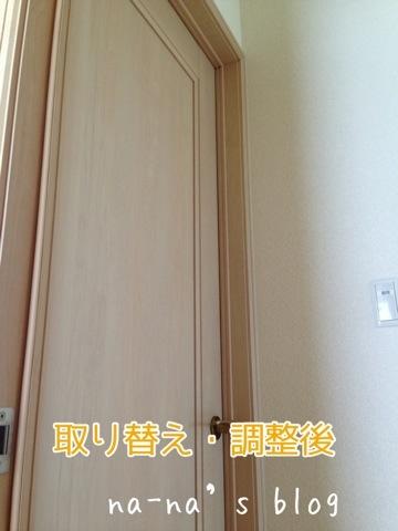20140830-125401.jpg