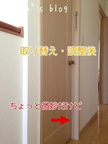 20140830-131126.jpg