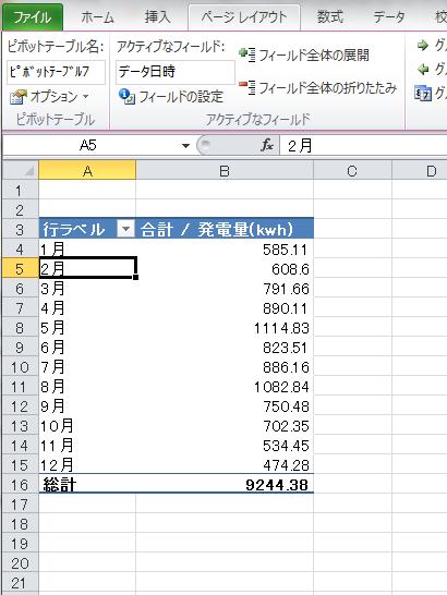 テーブル手順④_4
