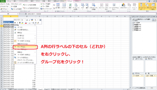 テーブル手順④_2