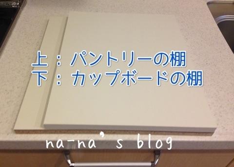 20141011-162827.jpg