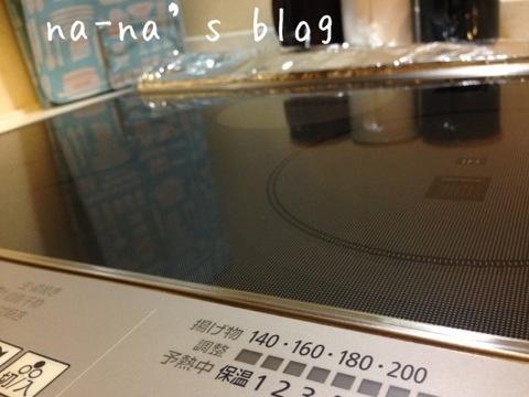 20141016-051213.jpg
