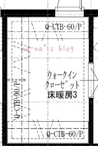 20141026-232755.jpg