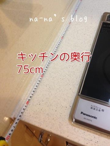 20141123-232246.jpg