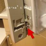 冷蔵庫の扉が故障して、買い替えと思ったら…