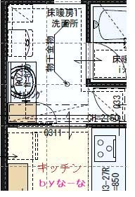 なーなのブログ-キッチン洗面所